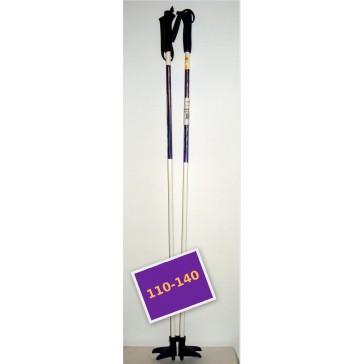 Лыжные палки Беларусь 140 см