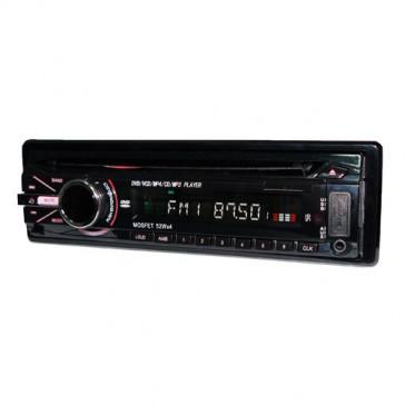 Автомагнитола 1016 / 440 / 700, 1 DIN, USB, AUX