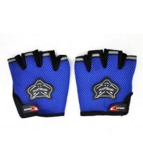 Велосипедные спортивные перчатки